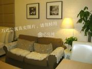 无锡万达广场(单身公寓)
